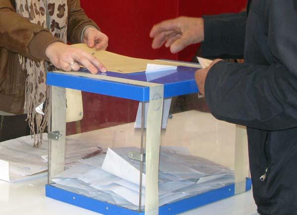Photo of Votacións europeas na provincia de Ourense