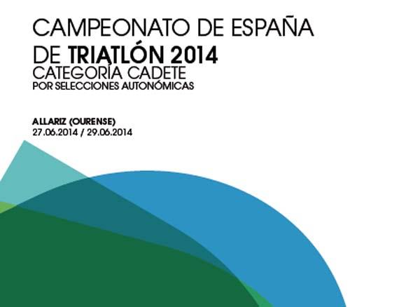 Photo of Campionato de España de Triatlón en Allariz