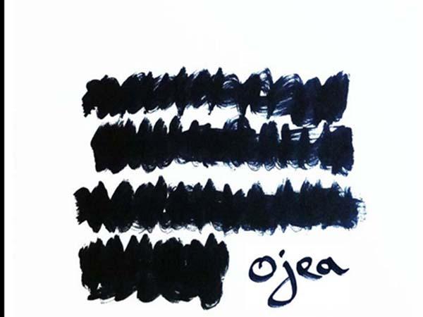 Portada do primeiro disco de Jorge F. Ojea.