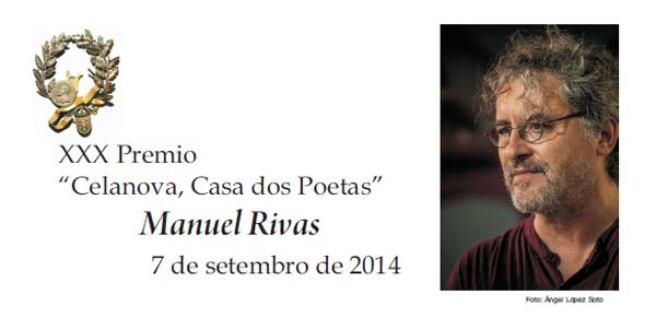 Invitación á entrega do premio na Casa dos Poetas de Celanova