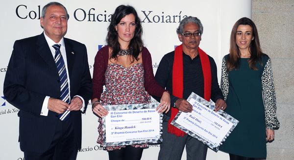 Photo of O finalista de Allariz, premiado na Gala de Xoiaría-San Eloi