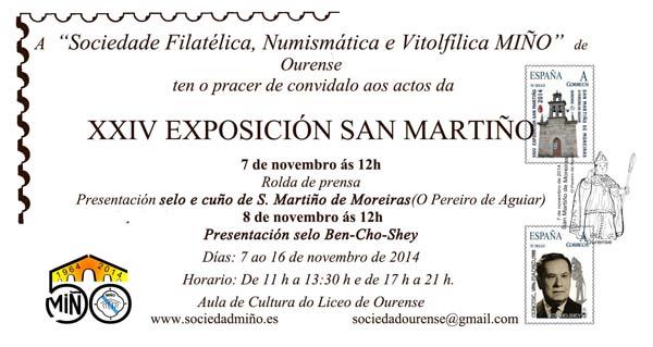 Photo of Exposición filatélica San Martiño, no Liceo de Ourense