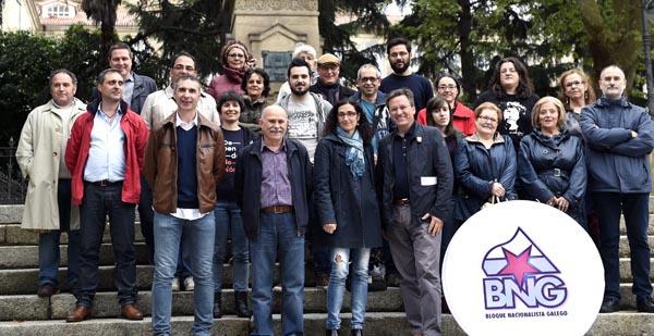Photo of O BNG presenta a súa candidatura ás municipais en Ourense
