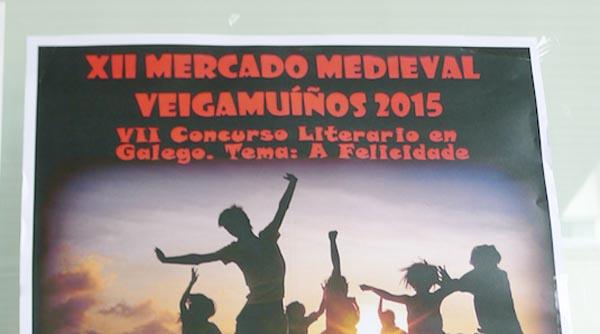 Photo of Convócase o VII Concurso Literario do Mercado Medieval de Veigamuíños