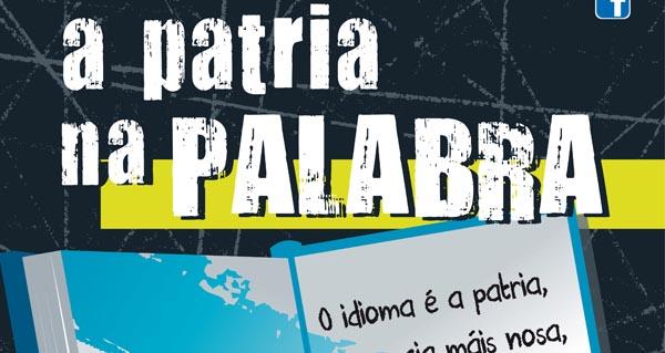 Photo of Feira do libro en Ourense, do 3 ao 8 de xuño