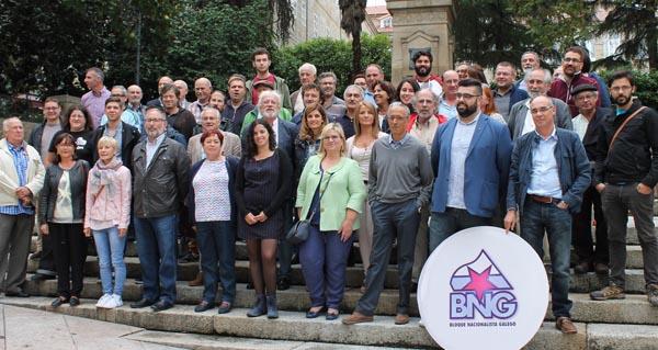 """Photo of O Bloque reivindica 40 anos de """"loita do nacionalismo"""" en Ourense"""