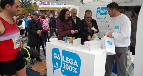 """Photo of Promoción do """"leite galego 100%"""" na XL San Martiño"""