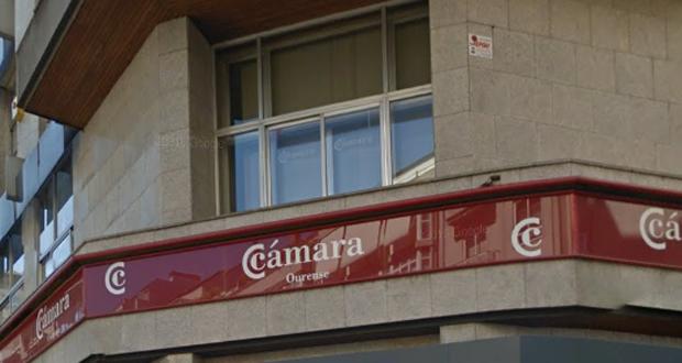 """Photo of A Cámara de Comercio convoca o """"Premio Pyme del año 2017"""""""