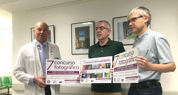 Photo of A EOXI de Ourense, Verín e O Barco convoca o seu sétimo concurso fotográfico