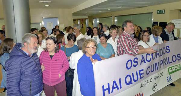 Photo of Os traballadores do HCV protestan polas medidas de conxelación salarial