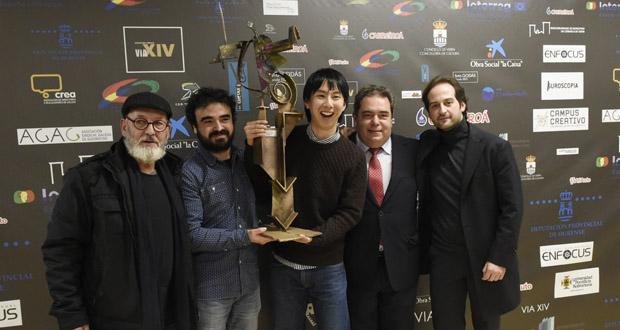 Photo of O Festival Internacional de Curtas de Verín baixa o pano trala proxección de máis de 60 obras de 21 países
