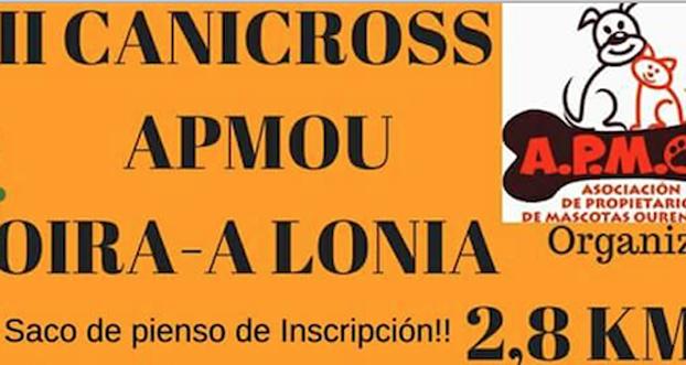 Photo of O II Canicross de Ourense recollerá doazóns de penso para O Barco
