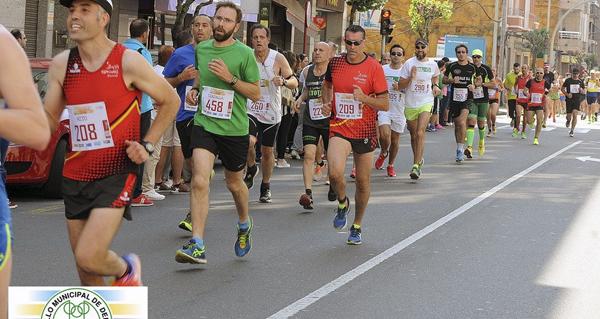 """Photo of O circuíto popular """"Correndo por Ourense"""" propón seis carreiras polos barrios da cidade"""