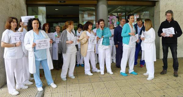 Photo of Mobilización no Barco en defensa da carreira profesional do persoal do Sergas