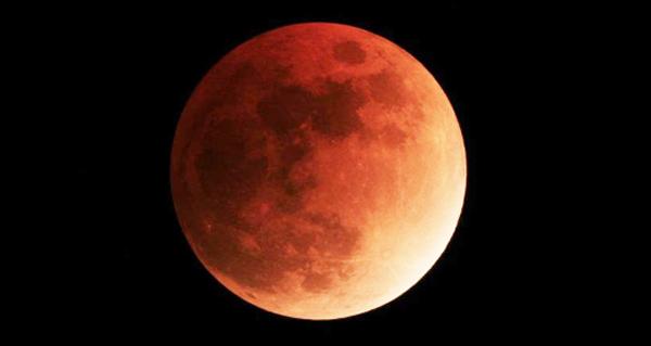 Photo of Trevinca, o mellor destino para desfrutar do eclipse de lúa vermella de finais de xullo