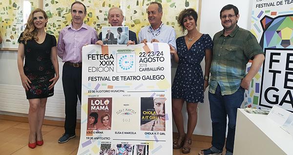 Photo of O Carballiño acollerá, do 22 ao 24 de agosto, a XXIX edición do Festival de Teatro Galego