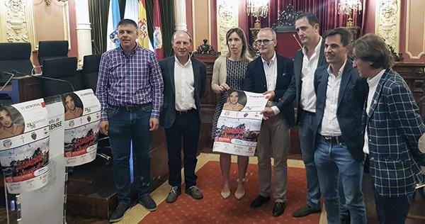 Photo of Cita co fútbol base esta fin de semana no VII Memorial Manolo Carrera, en Ourense