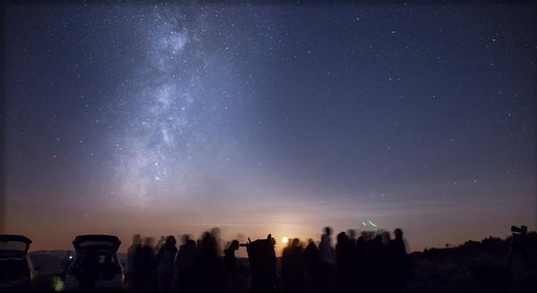Photo of A observación nocturna, un dos atractivos de AstroTrevinca