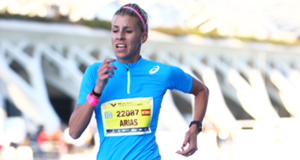 Photo of A valdeorresa Eva Arias, ouro no mundial máster nos 2.000 obstáculos