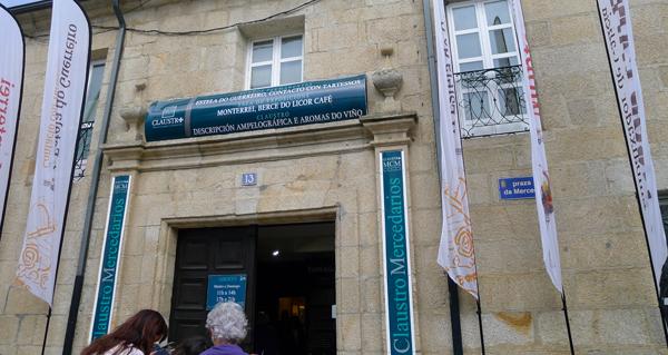 Photo of O Museo Claustro Mercedario de Verín supera a cifra dos 19.000 visitantes
