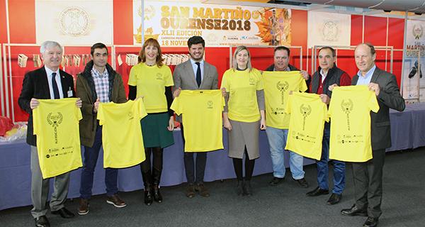 Photo of Expourense convértese nun parque multiaventura coa II edición de Sportur Galicia