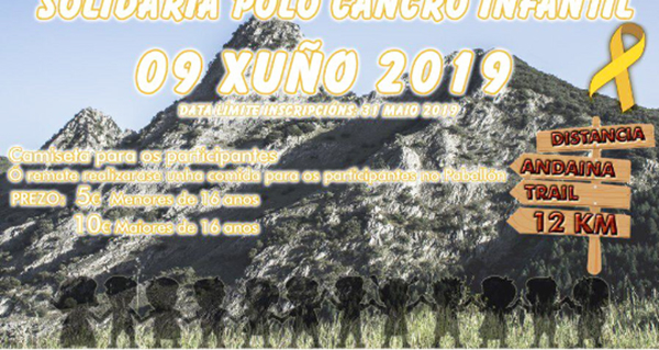 Photo of A II andaina e trail de Rubiá polo cancro infantil celebrarase o 9 de xuño
