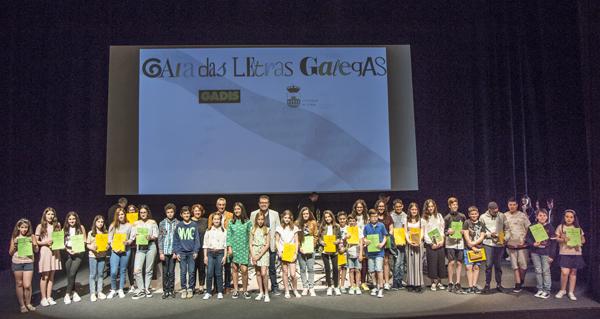 Photo of Gala músico-literaria das Letras Galegas en Verín