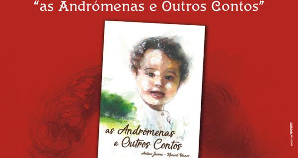 """Photo of O Barco acolle a presentación do libro """"As andrómenas e outros contos"""" xunto cunha exposición pictórica"""