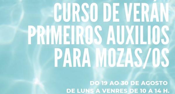 Photo of Cruz Vermella de Ourense organiza un curso de verán de primeiros auxilios para mozos
