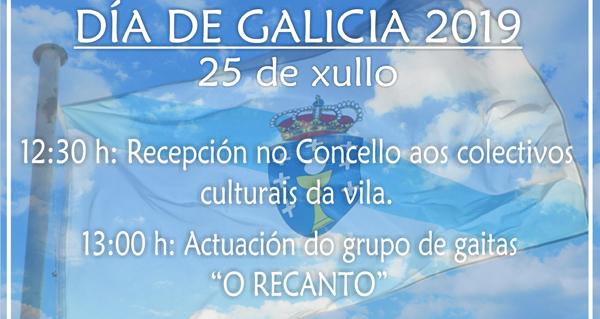 Photo of Quiroga celebrará con diferentes actividades o Día de Galicia