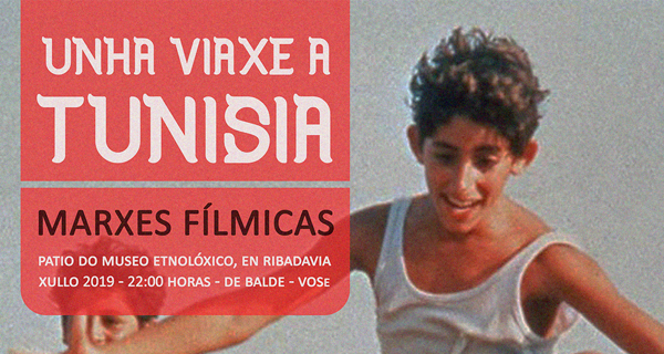 """Photo of O Museo Etnolóxico de Ribadavia acollerá a oitava edición do ciclo de cinema """"Marxes Fílmicas"""""""