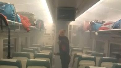 Photo of Cae un raio nun tren Alvia que pasa por Valdeorras