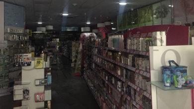 Photo of Corte de luz en Valdeorras