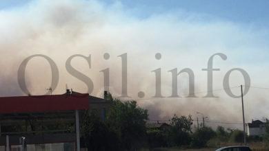 Photo of O lume de Seoane (Monforte de Lemos) afecta a unhas 350 hectáreas