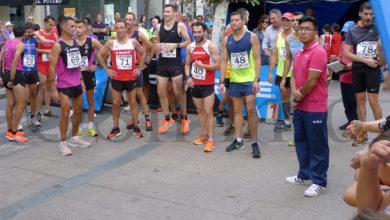 Photo of A 33ª Milla do Barco reunía a preto de 300 participantes