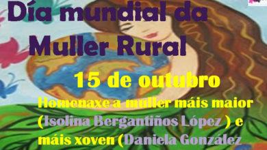 Photo of Río celebrará o Día da Muller Rural cunha homenaxe á súa veciña máis nova e á máis maior