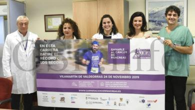 Photo of Preséntanse as novidades da II Carreira e Andaina das Cidades contra o cancro de páncreas de Vilamartín
