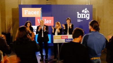 """Photo of Pontón: """"O compromiso do BNG nestes comicios é darlle voz propia a Ourense e a Galiza"""""""