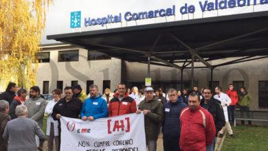 Photo of Continúan as mobilizacións dos gardas de seguridade do HCV