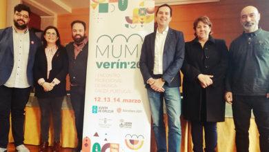 Photo of Verín acollerá o primeiro Encontro Profesional de Música Galicia – Portugal