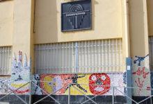 Photo of Tres centros educativos do Barco e un de Viana desenvolverán este ano o programa de reforzo ARCO