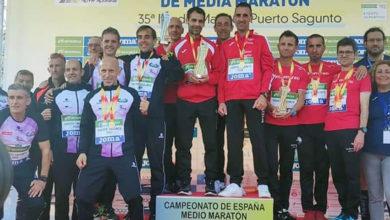 Photo of O Adas do Barco, campión por equipos M45 masculino no Campionato de España de medio maratón