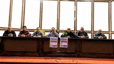 Photo of A Plataforma pola Sanidade Pública de Valdeorras apoia a manifestación do 9 de febreiro en Santiago