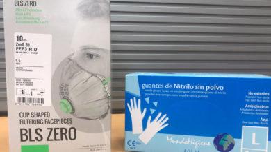 Photo of A CHMS entrega á Garda Civil o material de protección dispoñible no seu laboratorio de Ourense