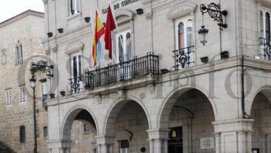 Photo of O Concello de Ourense apraza e amplía o período de pagamento do IBI e do imposto de vehículos de tracción mecánica