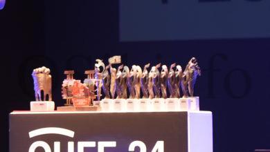 Photo of O 25º OUFF premiará á mellor produción galega do festival con 12.000 euros