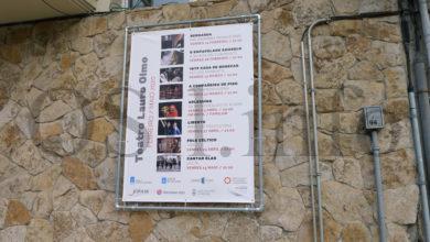 Photo of O Barco suspende as escolas deportivas e pecha a gardería municipal, o conservatorio e a biblioteca dúas semanas