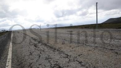 Photo of Licítanse as obras de mellora de 2 estradas autonómicas que dan acceso ás canteiras en Carballeda de Valdeorras
