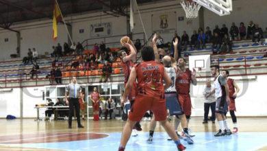 Photo of A Federación Galega de Baloncesto dá por concluída a tempada