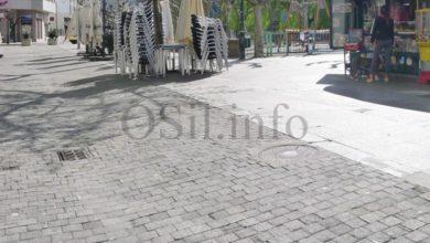 Photo of O Barco modificará a ordenanza municipal de terrazas para non cobrar a súa taxa